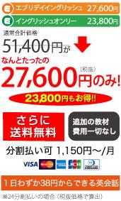 price-06_s