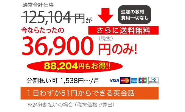 price_sp_full_2
