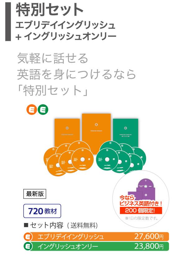 price_sp_kihon_1