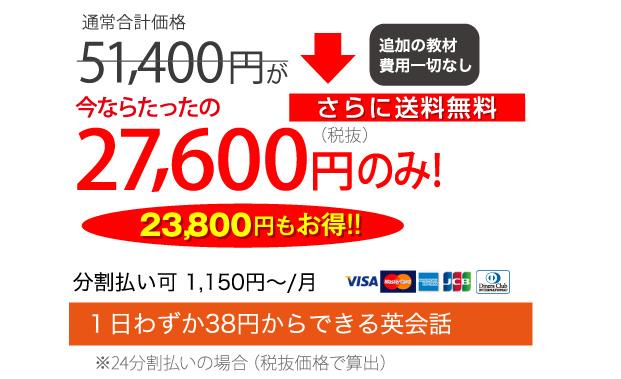 price_sp_kihon_2